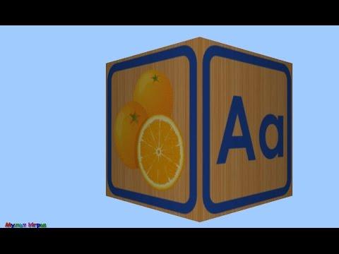 Учим Буквы и Звуки. Алфавит для Детей. Развивающая Игра