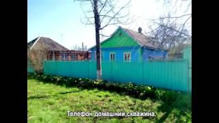 видео Недвижимость в Чаплыгине