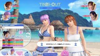 DOA Xtreme Venus Vacation PC Gameplay P.3