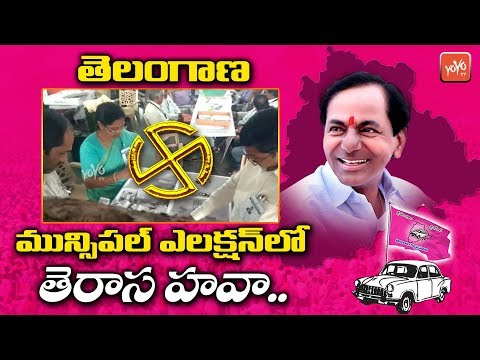 Telangana Municipal Election