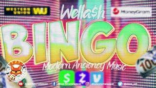 Wellash - Bingo [Audio Visualizer]