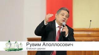 """Проповедь  """"Программа Непримирения"""" Рувим Назарчук"""