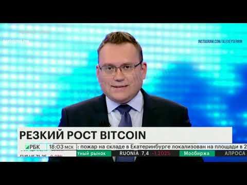 РБК о Криптовалюте 2019 год Биткоин пробивает $11000 Либра от Фейсбук Обзор рынка