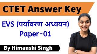 CTET-2019 Answer Key | EVS | Paper-01 | Let's LEARN