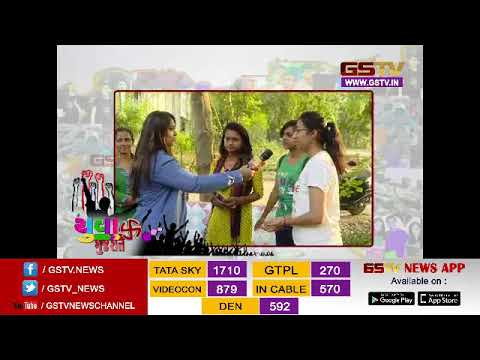 Yuva Gujarat: Watch youth's views on Political Leadership - Gujarat's problems