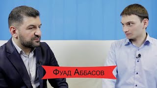 Фуад Аббасов: о своей национальности, хайпе и АзерРос / Paxlava Production