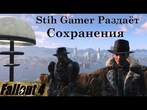 Броня и одежда Fallout 4 Убежище Fandom powered by Wikia