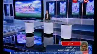 مداخلة ناريه بين إكرامي الشحات وإسلام صادق..يفتح فيها النارعلى مصطفى يونس!!