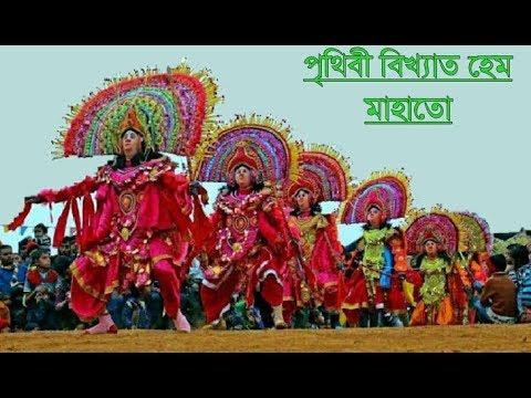 World famous chou dance of purulia by hem...
