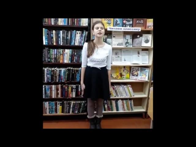 Изображение предпросмотра прочтения – ЕкатеринаБелкина читает отрывок изпроизведения «Бородино» М.Ю.Лермонтова
