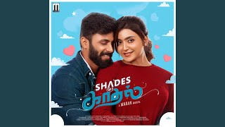 Shades of Kadhal