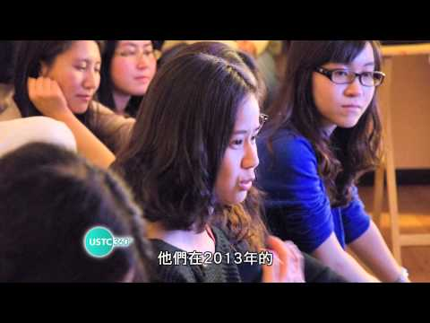 USA Tzu Ching The Young and the Restless - USTC 360 No141