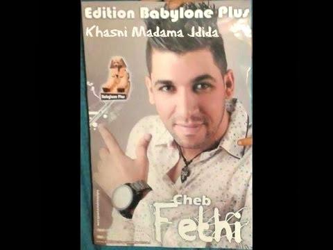 Cheb Fethi Manar - Khasni Madama Jdida 2015