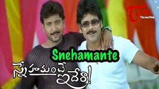 Download Video Snehamante Idera গান - Snehamante - Nagarjuna - Sumanth - সুধাকর MP3 3GP MP4