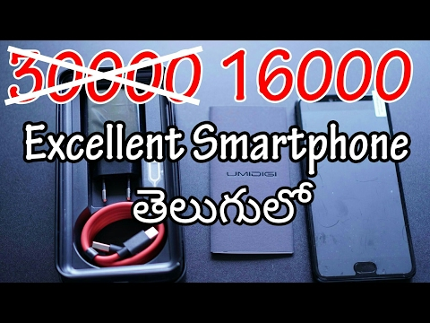 INR.30000 mobile for just 16000. UMI Digi Z Pro Review Camera Specifications pros cons India Telugu