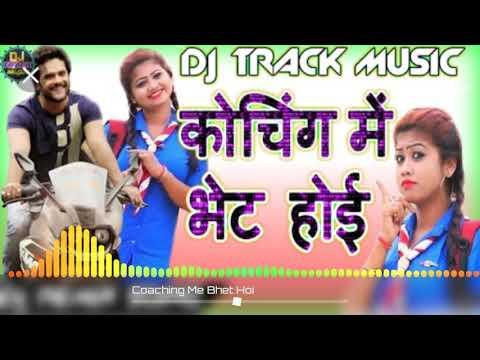 Coaching Me Bhet Hoi Full Dance Mix Hard Style Dj Dinesh Chatra