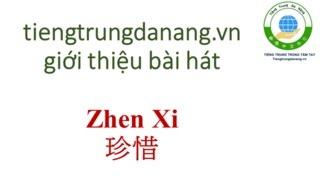 Zhen xi - 珍惜 [trân tích] - Trình bày Tôn Lộ