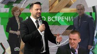 Руслан Осташко дал в челюсть поляку Мацейчуку 26.04.2017 за