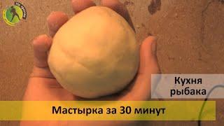 видео РАЗНОВИДНОСТИ АРОМАТИЗАТОРОВ ДЛЯ КАРАСЯ!