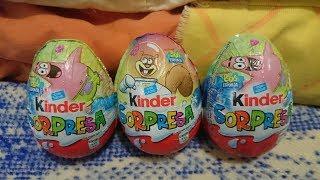 Huevos Kinder Sorpresa de Bob Esponja (2018)
