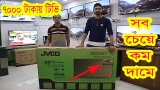 Cheapest Android Led Tv || Led Tv Price In Bangladesh 2020