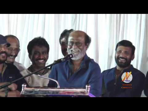 Rajinikanth Speech at Briic - Bharathiraja International Institute of Cinema Inauguration Function
