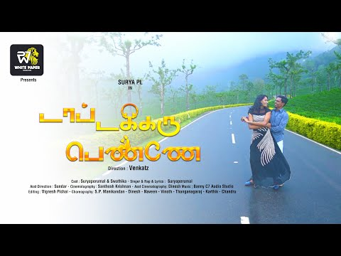 tamil-love-album-song-2019-|-top-tucker-penney-|-white-paper-production