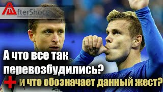 А что все СМИ так перевозбудились из-за Кокорина с Мамаевым?