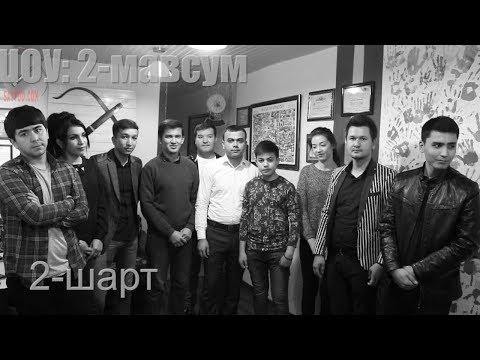 МУХЛИС-ШОУ 2 мавсум : 2-шарт СТУДИЯ