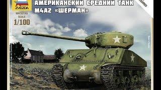 World Of Tanks. Новый премиумный американский средний танк 6 уровня  M4A3E8 Sherman Fury.