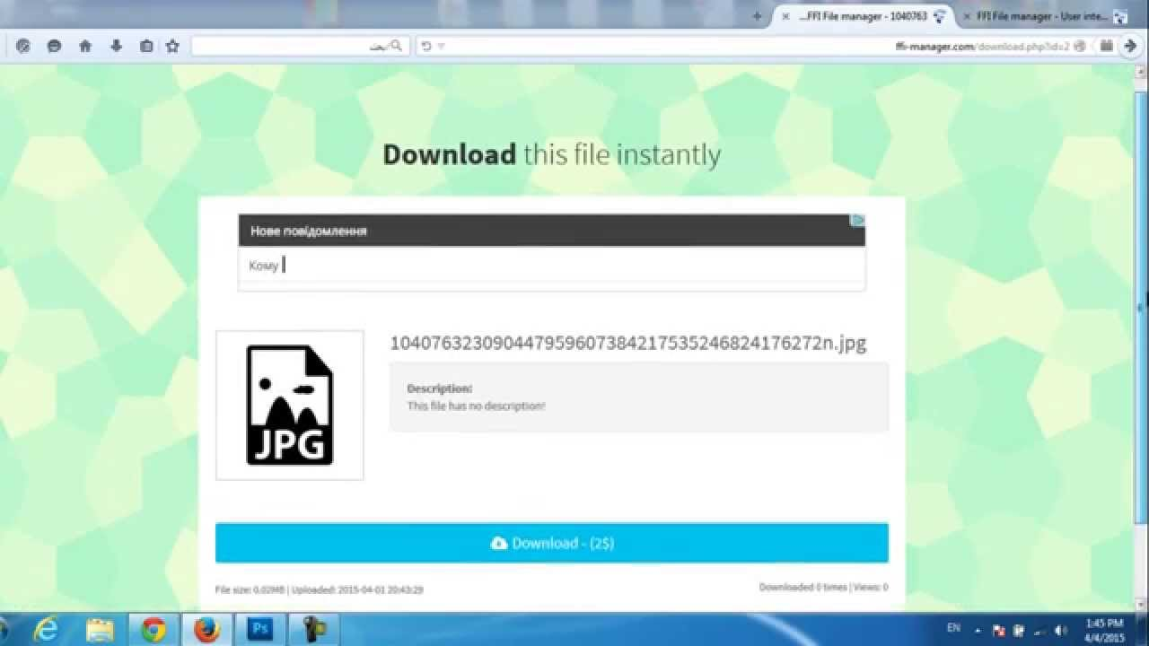 File upload easy method to download files and make money 2017.