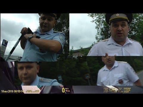 ГИБДД по Королёвски. Угрозы, Хамство, не знание НПА. 18.07.2018. 50-3075 и  50-3047.