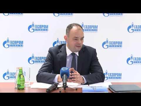 Гендиректор «Газпром трансгаз Екатеринбург» дал брифинг для представителей уральских СМИ