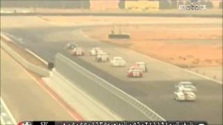 Porsche GT3 CUP R.5+6 - Part 2/2 بورش جي تي 3