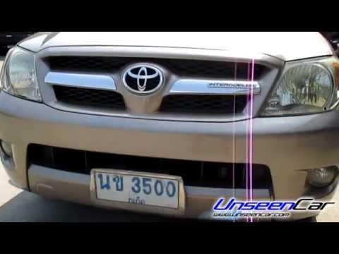 รถมือสอง TOYOTA VIGO D4D (ปี05-08) EXTRA CAB 2.5 [G]