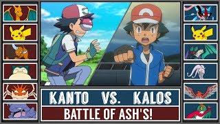 [9.34 MB] Kanto Ash vs. Kalos Ash (Pokémon Sun/Moon)