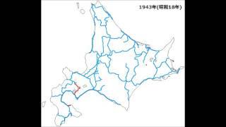 北海道の鉄道路線の増減