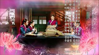 Video Dong Yi, 23회, EP23, #09 download MP3, 3GP, MP4, WEBM, AVI, FLV Maret 2018