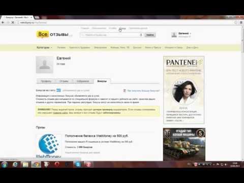 Заработать в интернет 15000 рублей в неделю