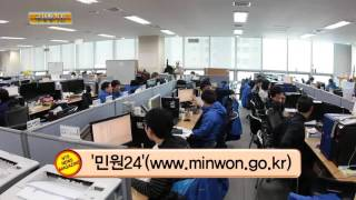 정부민원포털 '민원24' 국세 증명 발급 서비스 확대