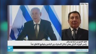 اتفاق لتطبيع العلاقات بين تركيا وإسرائيل يشمل عودة السفراء