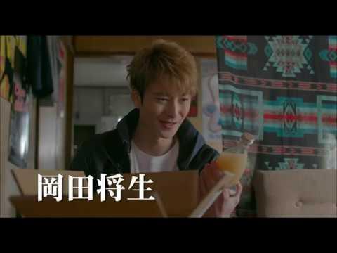 家族の優しさに思わず涙がこぼれる――。岡田将生主演、映画『家族のはなし』予告編解禁!