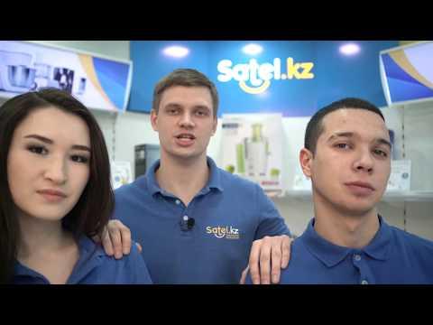 SatelOnline.kz - Интернет-магазин мобильной, цифровой и бытовой техники в Казахстане
