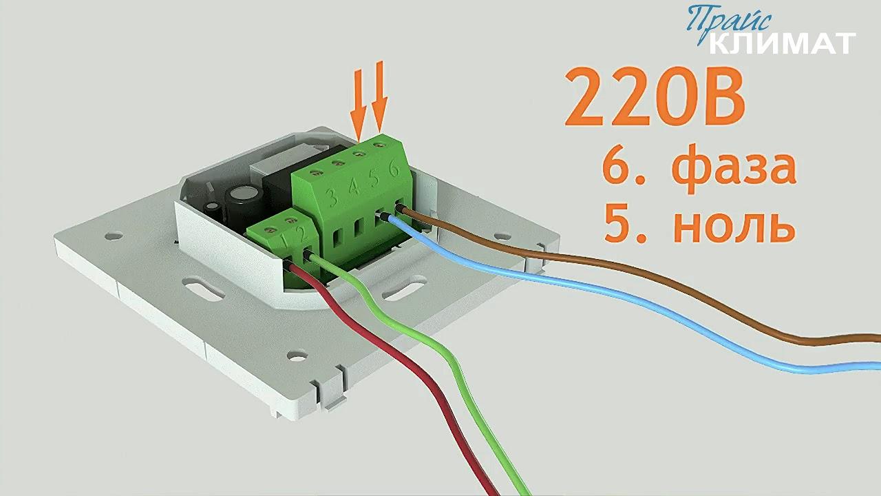 ПК Монтаж нагревательного кабеля для тёплого пола