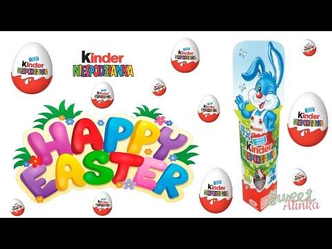 HAPPY EASTER Bunny Surprise Eggs 2016 Пасхальные Зайчики Сюрпризы jajko niespodzianka wielkanoc