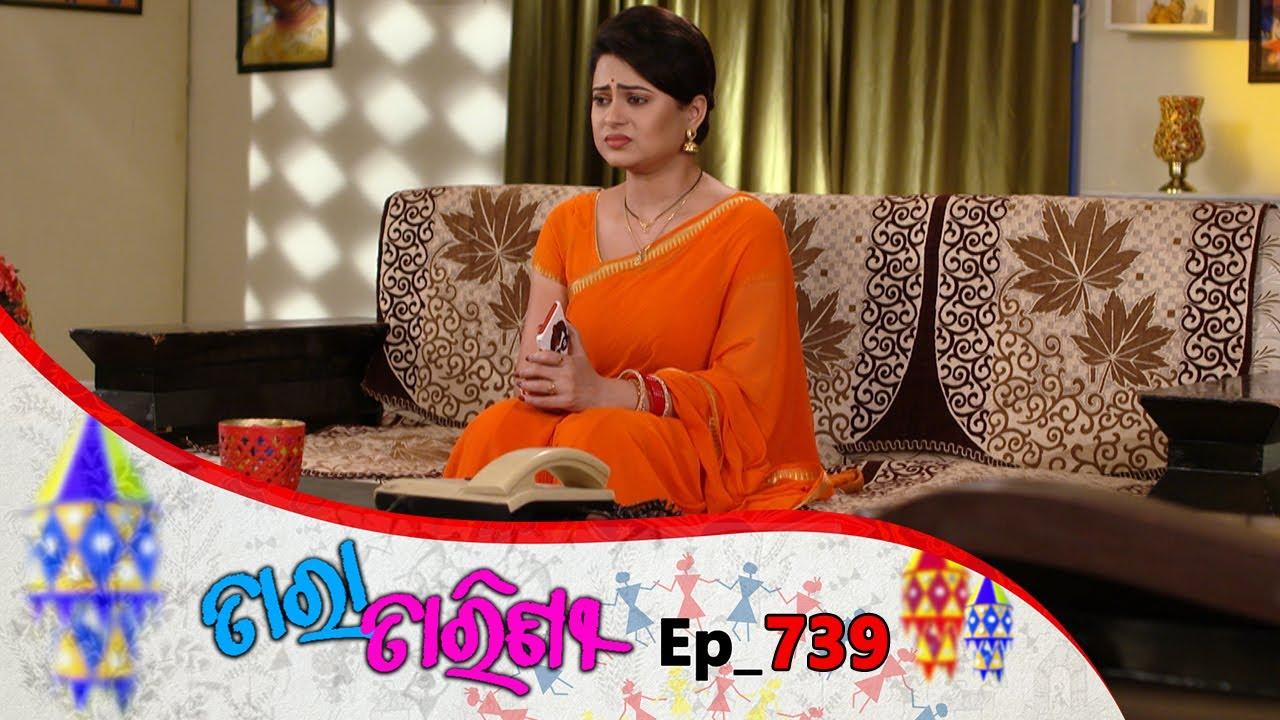 Tara Tarini | Full Ep 739 | 19th Mar  2020 | Odia Serial – TarangTV