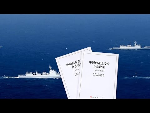 China on security, diplomacy: White paper spells out policies for Asia-Pacific