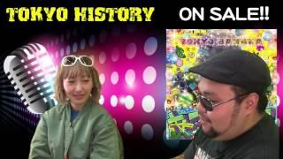 TOKYO HISTORY #31 あっこゴリラ(Rapper)