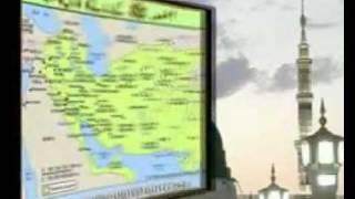 Imam Mahdi ki Nishaniya (Sign of Imam Mahdi )part 1/5