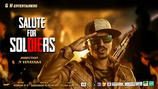 SALUTE FOR SOLDIERS Song | N Vinayaka | Abhishek M Muruda | Independence Day Special